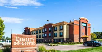 Quality Inn and Suites Airport North - Sioux Falls