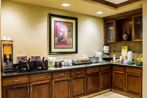 Quality Inn and Suites Airport North - Sioux Falls - Buffet