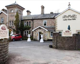Nent Hall Country House Hotel - Alston - Outdoor view
