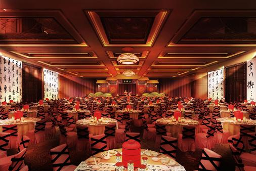 Studio City - Macau - Banquet hall