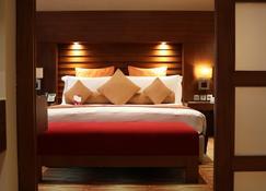 Crowne Plaza Sohar - Sohar - Bedroom