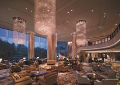 Shangri-La Hotel, Qingdao - Qingdao - Lobby