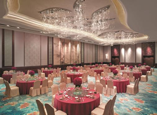 Shangri-La Hotel, Qingdao - Qingdao - Banquet hall