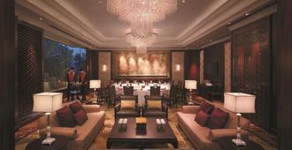 Shangri-La Qingdao - Qingdao - Lounge