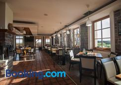 Hotel Krusnohorsky Dvur - Altenberg - Restaurant