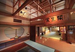 Hoshokaku - Takayama - Recepción