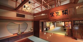 Hoshokaku - Takayama - Ingresso