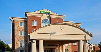 Holiday Inn Express Hotel & Suites Lexington-Downtown, An IHG Hotel - לקסינגטון