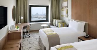 Holiday Inn Dubai Festival City - Dubai - Bedroom