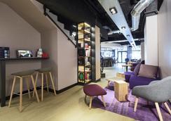 Campanile Lyon Centre - Gare Perrache - Confluence - Lyon - Lounge