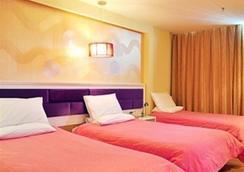 Home Inn - Shenzhen Nanshan Avenue - Shenzhen - Bedroom