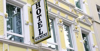 Hotel Gemini - Düsseldorf - Gebäude