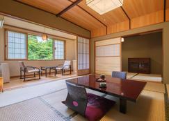 Namari Onsen Fujisan Ryokan - Hanamaki - Salle à manger