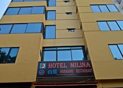 Hotel Milina - Dhaka - Building