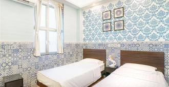 Hou Kong Hotel - Μακάου - Κρεβατοκάμαρα