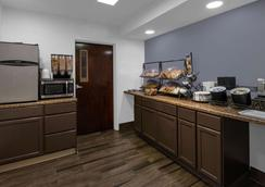 Microtel Inn & Suites By Wyndham Bwi Airport Baltimore - Linthicum Heights - Buffet