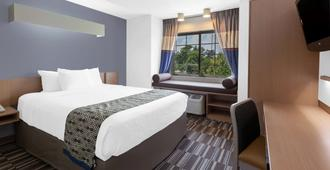 Microtel Inn & Suites By Wyndham Bwi Airport Baltimore - Linthicum Heights - Habitación