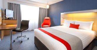 Holiday Inn Express London - Limehouse - לונדון - חדר שינה