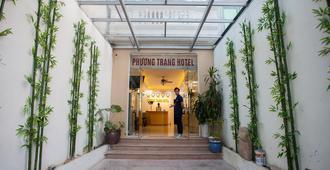 Phuong Trang Hotel Hanoi - Hanoi - Edificio