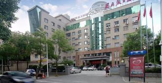 Zhangjiajie Wind and Cloud Holiday Hotel - Zhangjiajie