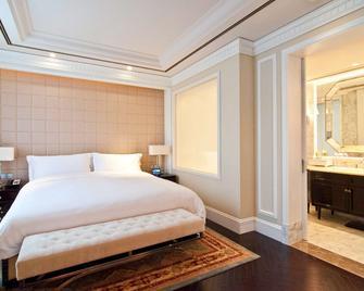 Sofitel Legend Peoples Grand Hotel Xian - Xi'an - Bedroom