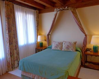 Hosteria del Arco - Pedraza - Спальня