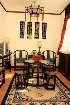 Lu Song Yuan Hotel - Πεκίνο - Τραπεζαρία