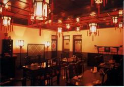 Lu Song Yuan Hotel - Πεκίνο - Εστιατόριο