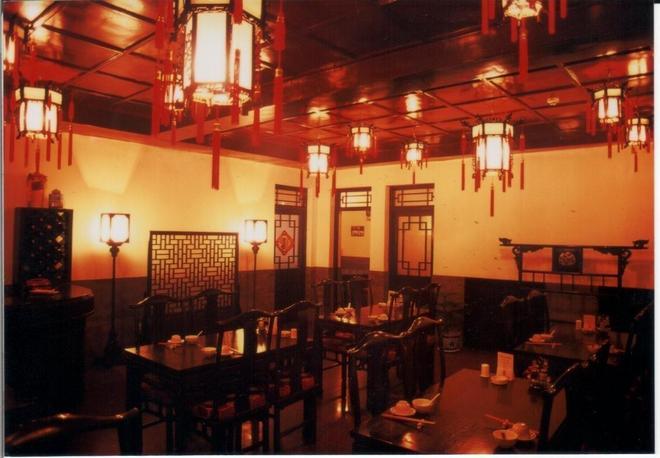 北京侶松園賓館 - 北京 - 餐廳