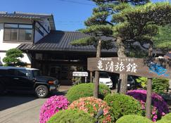 Kamesei Ryokan - Chikuma - Building