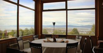 Altos Ushuaia Hotel & Resto - Ushuaia - Dining room