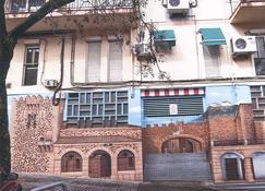 Hostal La Rosa - Cáceres - Building