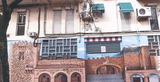 Hostal La Rosa - Cáceres - Edificio