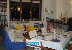 La Casa di Ulisse B&B - Livorno - Restaurant