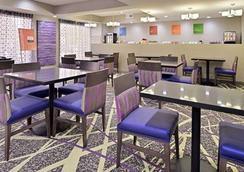 Comfort Inn & Suites Frisco - Plano - Frisco - Ravintola