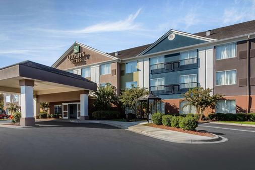 Quality Suites Pineville - Charlotte - Pineville - Building