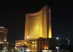 Crowne Plaza Zhanjiang - Zhanjiang - Budynek