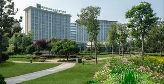 Holiday Inn Nanyang - Nanyang