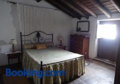 Casa Saramago - Reguengos de Monsaraz - Schlafzimmer