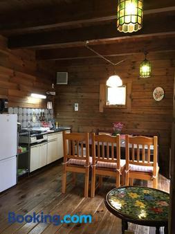 白馬村格拉姆山林小屋 - 白馬村 - 餐廳