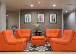 Best Western Lanai Garden Inn & Suites - San Jose - Lounge