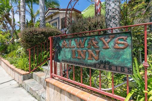Always Inn San Clemente Bed & Breakfast - San Clemente - Outdoors view