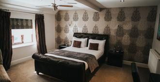 Hall Farm Hotel And Restaurant - Гримсби
