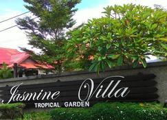 Jasmine Villa Tropical Garden - Langkawi - Pemandangan luar