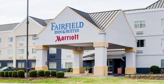 Fairfield Inn & Suites by Marriott Nashville at Opryland - Nashville - Edificio