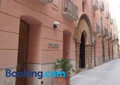 Hotel Moderno - Trapani - Θέα στην ύπαιθρο