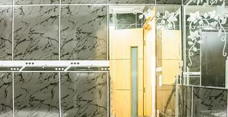 Hotel Anália Franco - Sao Paulo - Bathroom