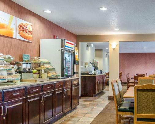 Quality Inn & Suites - Twin Falls - Buffet