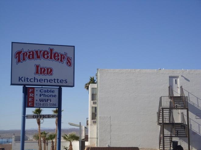 Travelers Inn Lake Havasu - Lake Havasu City - Θέα στην ύπαιθρο