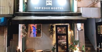 Top Edge Hostel - טוקיו - בניין